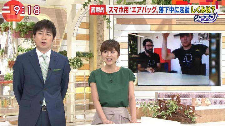 2018年07月17日宇賀なつみの画像10枚目