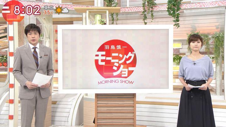 2018年07月18日宇賀なつみの画像01枚目