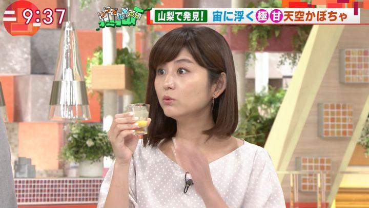 2018年07月20日宇賀なつみの画像19枚目
