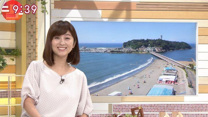 2018年07月20日宇賀なつみの画像22枚目