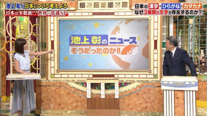2018年07月21日宇賀なつみの画像03枚目