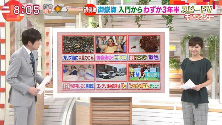 2018年07月23日宇賀なつみの画像03枚目