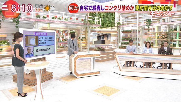 2018年07月23日宇賀なつみの画像04枚目