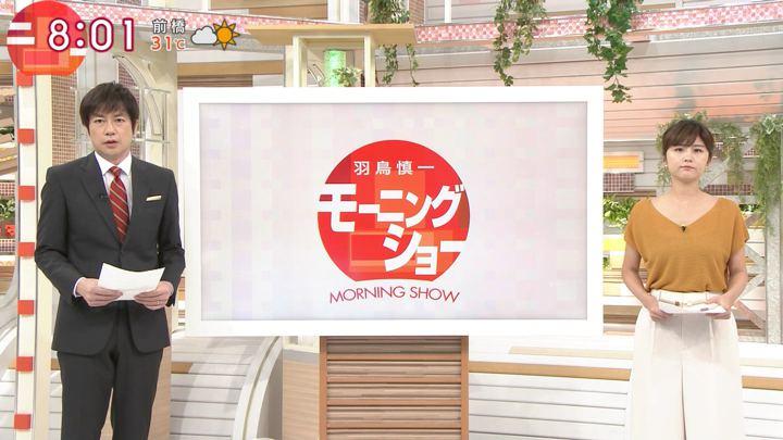 2018年07月27日宇賀なつみの画像01枚目
