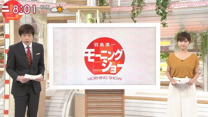 2018年07月27日宇賀なつみの画像03枚目