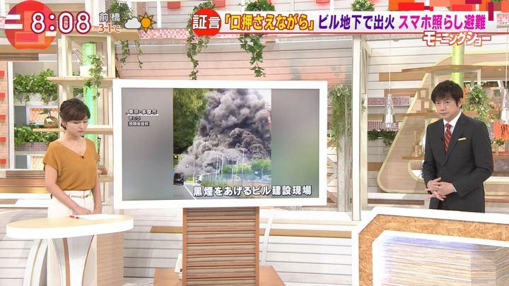 2018年07月27日宇賀なつみの画像04枚目