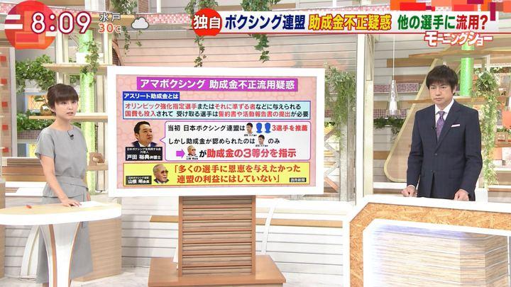 2018年07月30日宇賀なつみの画像03枚目