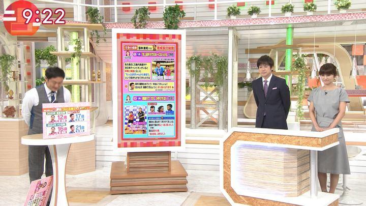 2018年07月30日宇賀なつみの画像06枚目
