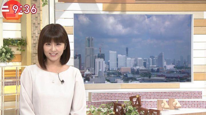 2018年07月31日宇賀なつみの画像11枚目