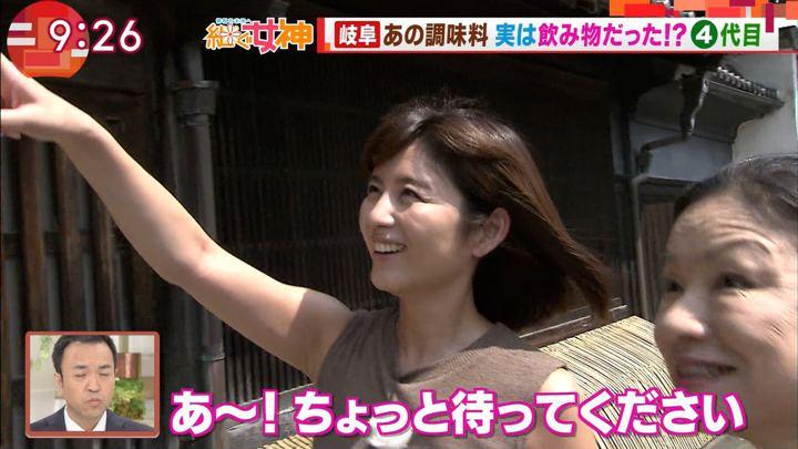 2018年08月01日宇賀なつみの画像15枚目