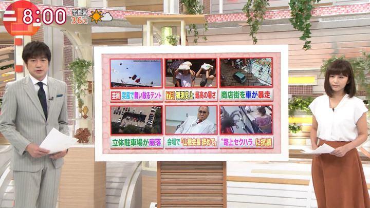 2018年08月02日宇賀なつみの画像03枚目