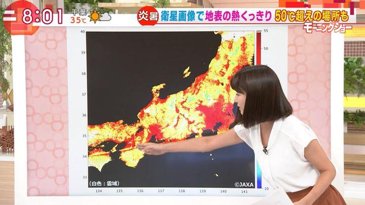 2018年08月02日宇賀なつみの画像04枚目