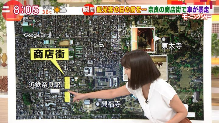 2018年08月02日宇賀なつみの画像06枚目
