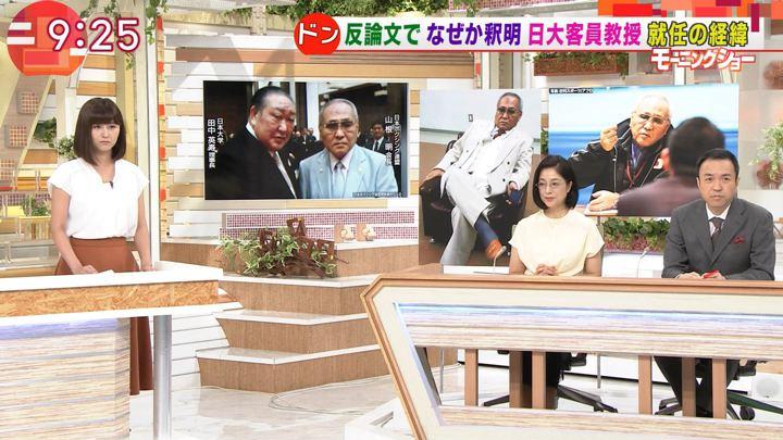 2018年08月02日宇賀なつみの画像09枚目