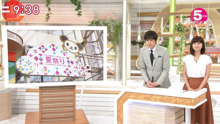 2018年08月02日宇賀なつみの画像15枚目