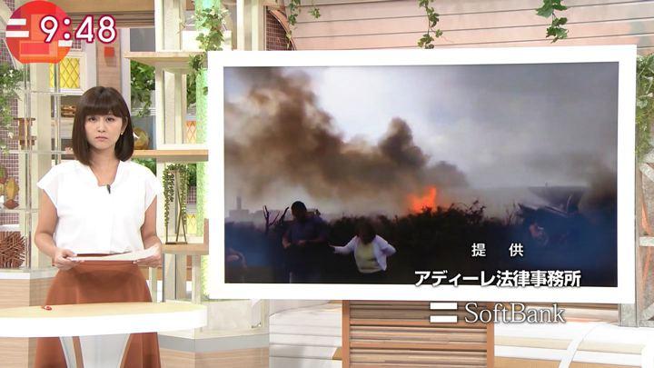 2018年08月02日宇賀なつみの画像16枚目