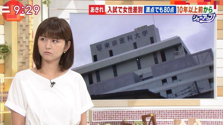 2018年08月08日宇賀なつみの画像04枚目