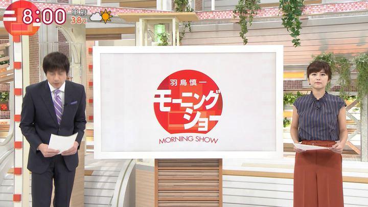 2018年08月09日宇賀なつみの画像01枚目