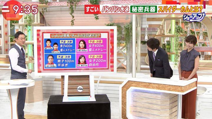 2018年08月09日宇賀なつみの画像04枚目