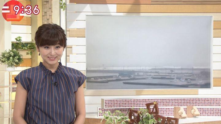 2018年08月09日宇賀なつみの画像06枚目