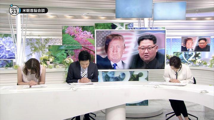 2018年06月11日宇内梨沙の画像02枚目