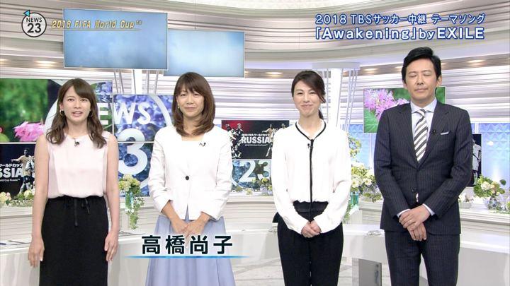 2018年06月11日宇内梨沙の画像04枚目