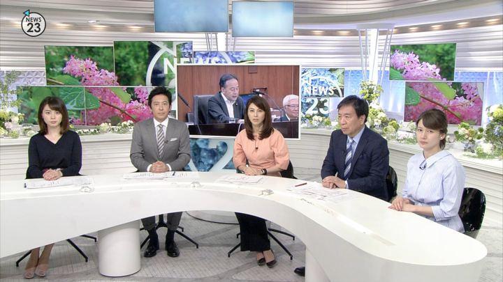 2018年06月28日宇内梨沙の画像01枚目