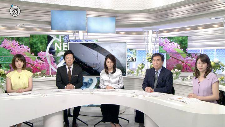 2018年06月29日宇内梨沙の画像01枚目