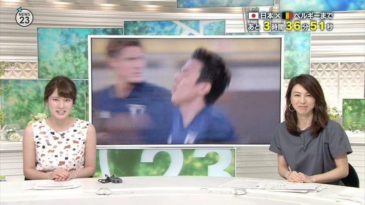 2018年07月02日宇内梨沙の画像04枚目