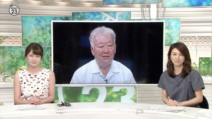 2018年07月02日宇内梨沙の画像06枚目