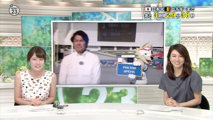 2018年07月02日宇内梨沙の画像09枚目
