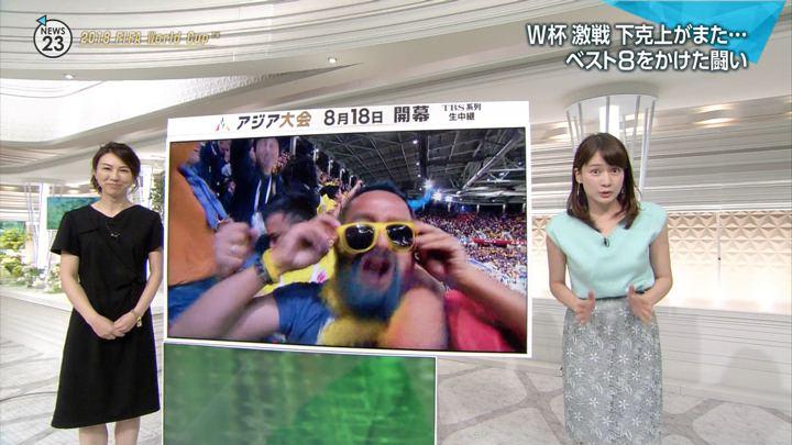 2018年07月04日宇内梨沙の画像06枚目