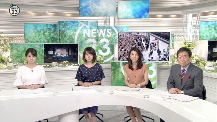 2018年07月05日宇内梨沙の画像01枚目