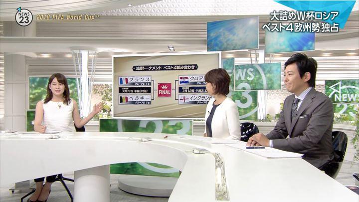 2018年07月09日宇内梨沙の画像09枚目