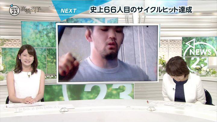 2018年07月09日宇内梨沙の画像15枚目