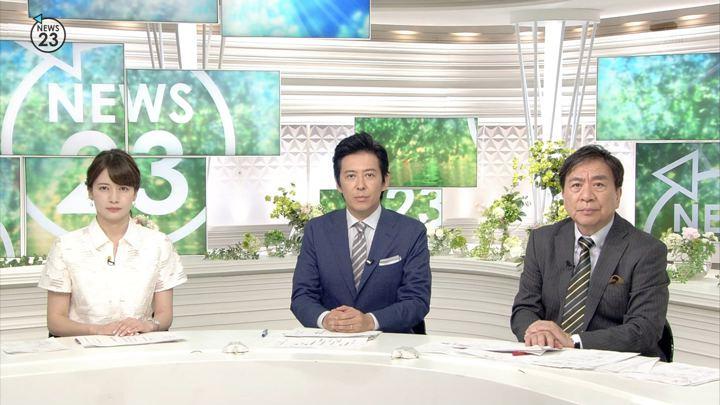 2018年07月10日宇内梨沙の画像01枚目