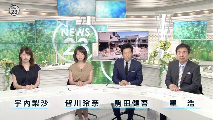 2018年07月12日宇内梨沙の画像01枚目