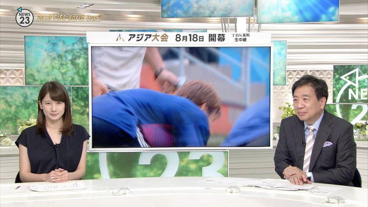 2018年07月12日宇内梨沙の画像03枚目