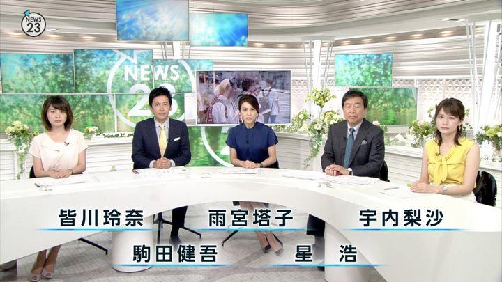 2018年07月24日宇内梨沙の画像01枚目