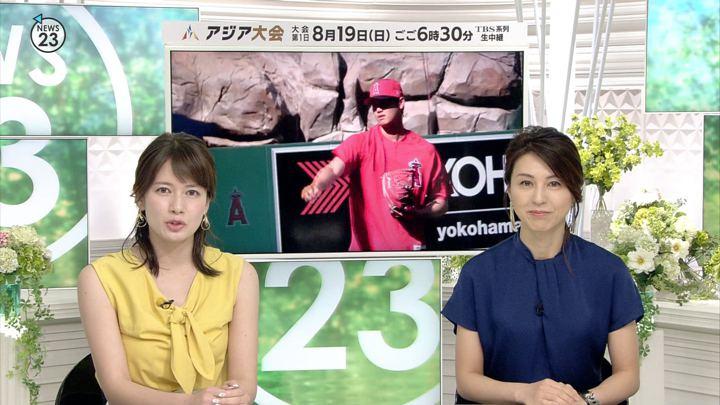 2018年07月24日宇内梨沙の画像05枚目