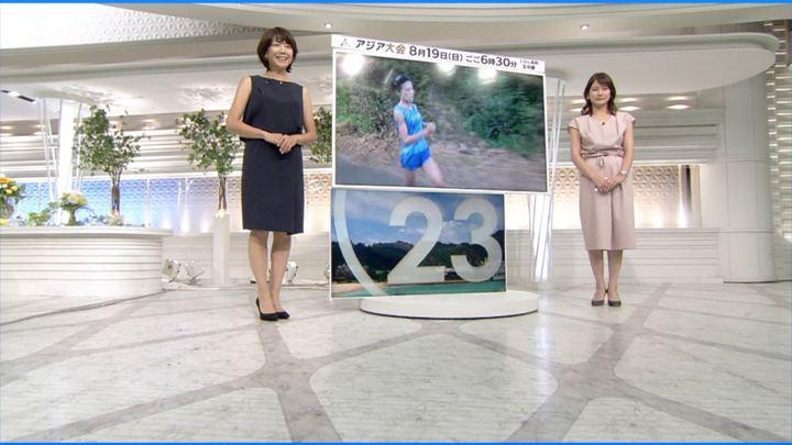 2018年08月08日宇内梨沙の画像03枚目