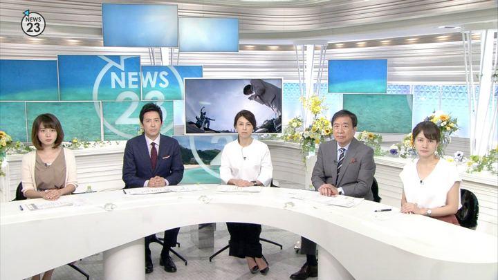 2018年08月09日宇内梨沙の画像01枚目
