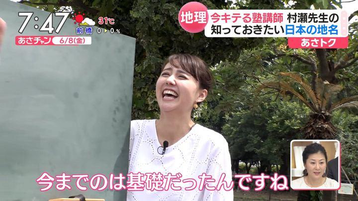 2018年06月08日山形純菜の画像15枚目