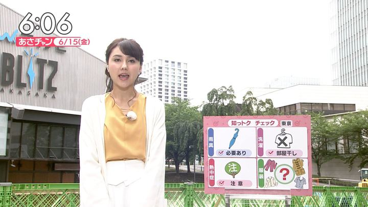 2018年06月15日山形純菜の画像03枚目