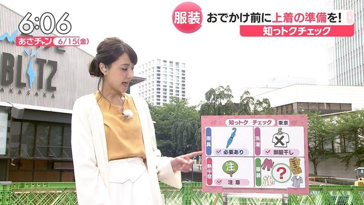2018年06月15日山形純菜の画像04枚目