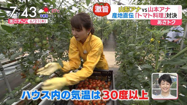 2018年06月21日山形純菜の画像18枚目