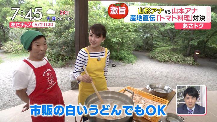 2018年06月21日山形純菜の画像23枚目