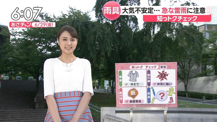 2018年06月29日山形純菜の画像06枚目