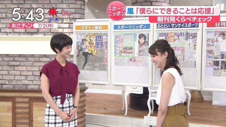2018年07月02日山形純菜の画像04枚目