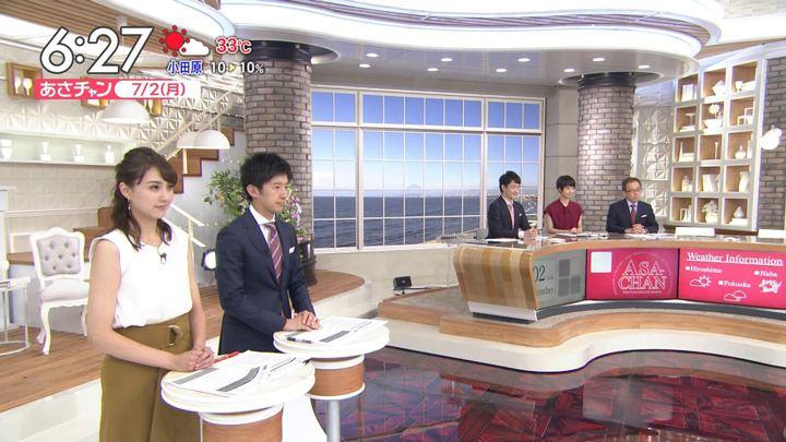 2018年07月02日山形純菜の画像07枚目